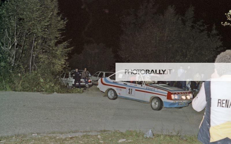 Rally del Carso 1981 - Simoni