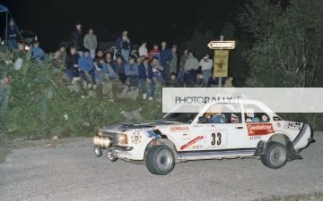 Rally del Carso 1981 - Sferch