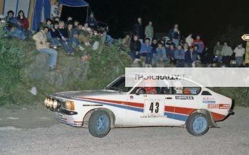 Rally del Carso 1981 - Rizzo