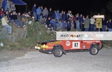 Rally del Carso 1981 - Aguzzoni