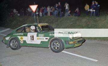 Rally del Carso 1981 - Albano