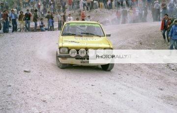 "Piancavallo 1981 - ""Bern"""