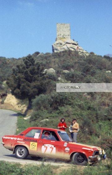 Elba 1974 - Bellosta