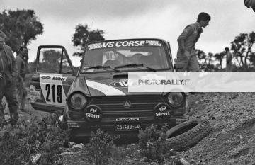 Costa Smeralda 1979 - Dini