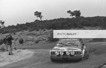 Costa Smeralda 1979 - Marcialis