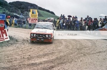 Costa Smeralda 1983 - Vittadini