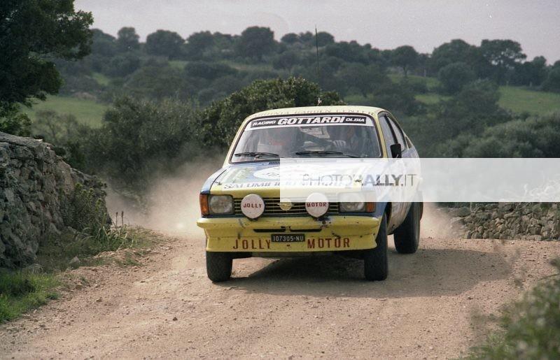 Costa Smeralda 1983 - Donisi