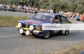Coppa Liburna 1981 - Spaccio