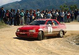 Elba 1991 - Bentivogli