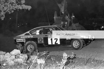 Liburna 1977, Lucky, Opel Kadett Gte